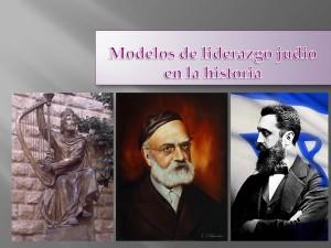 modelos de liderazgo judio
