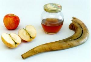 shofar manzana y miel
