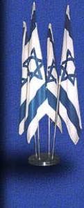banderas_de_israel