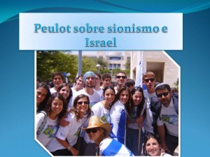 peula israel