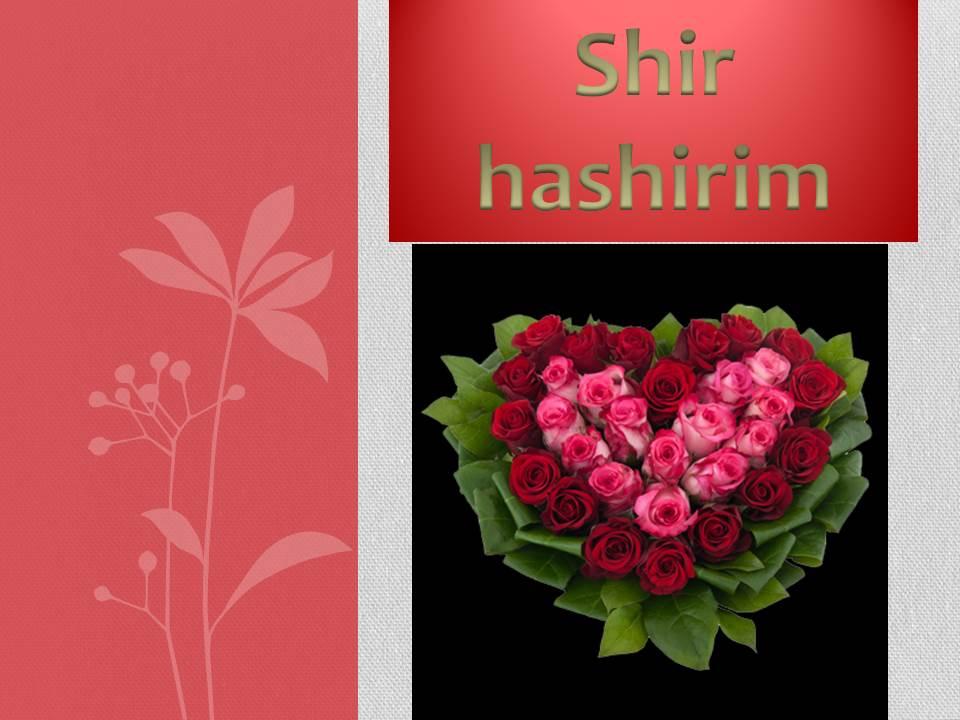 Shir Hashirim El Cantar De Los Cantares Masuah Portal De