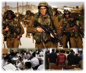 Yeshiva o tzava