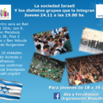 actividad-sociedad-israeli